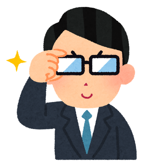businessman_dekiru (2)
