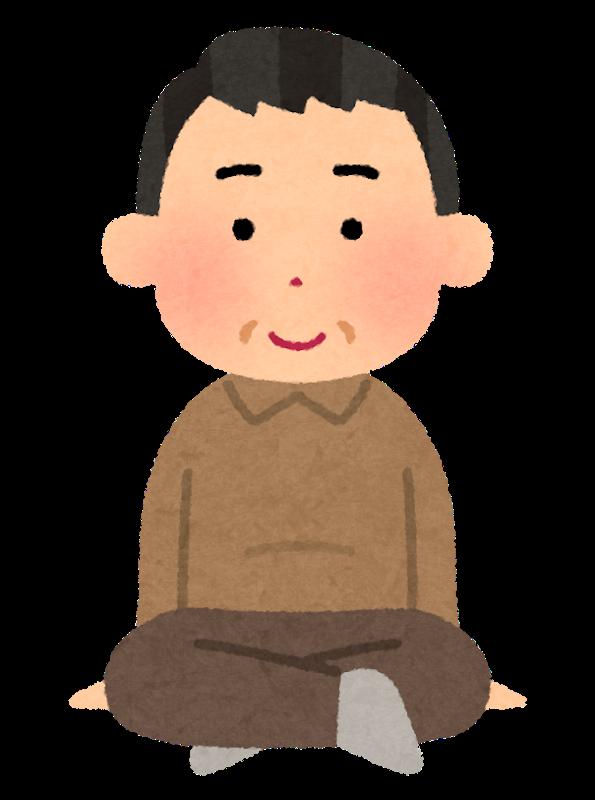 agura_kutsurogu3_ojisan
