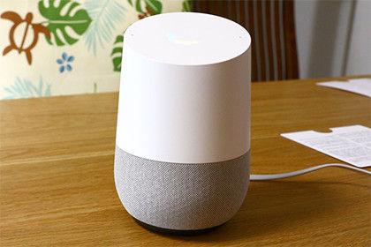 item_google_01
