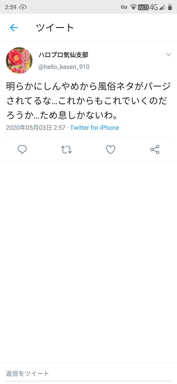 ニッポン 送り 方 メール オールナイト オールナイトニッポン メール