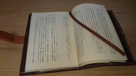 レザークラフト 本2