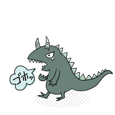 咳ドラゴンs