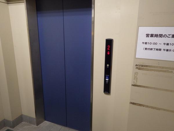 03s-IMGP6620