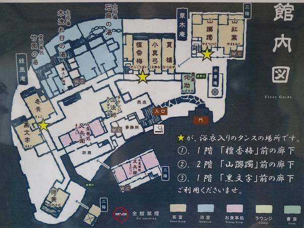 01s-館内図_R0008012