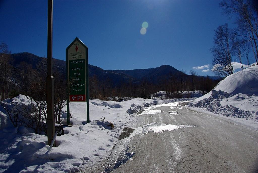 乗鞍高原 雪上車ツアー雪うさぎ ...