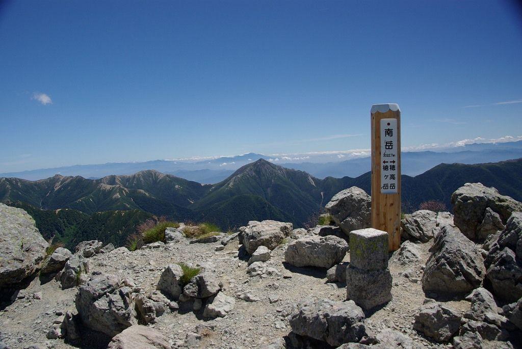 ここから南岳小屋を見下ろし ...