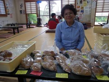 24 ごりらパン