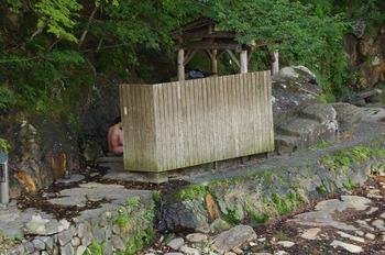 12 岩の湯