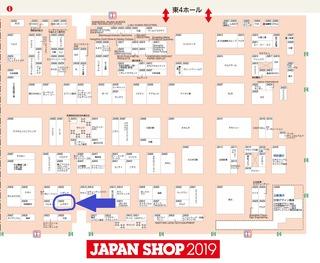 JAPAN SHOP全体