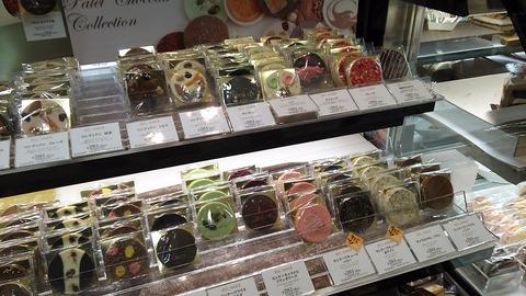 Chocolat BEL AMER 静岡伊勢丹店 2