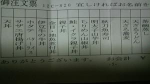 19bf85c6.jpg