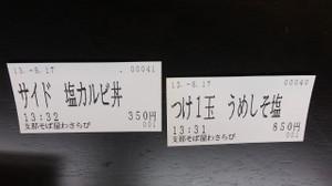 25b0a3cd.jpg