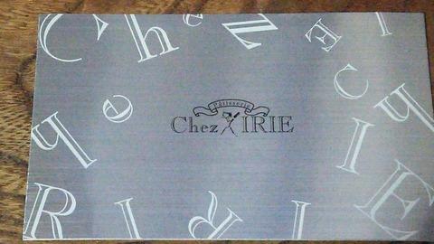Chez・IRIE