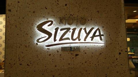 SIZUYA
