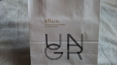 UnGrain(アングラン)