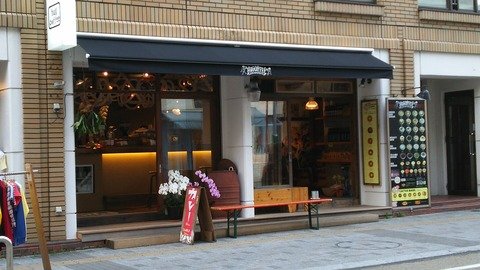 hugcoffee本店