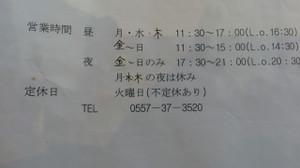 6e509d4b.jpg