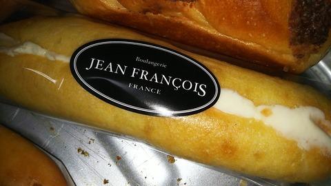 Jean Francois エチカ表参道 4