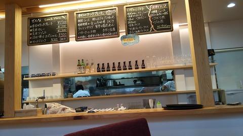 玄米レストラン ぜんな 伊豆大仁 7