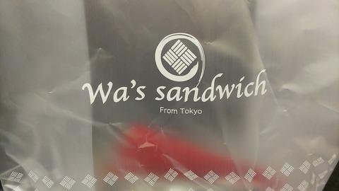 Wa's sandwich 新宿ニュウマン2F 1