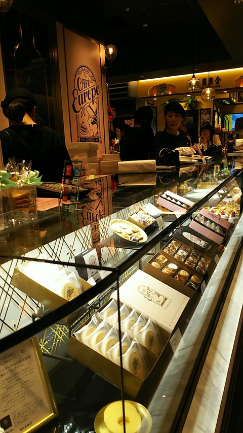 カフェ・ユーロップ 銀座シックス店 1