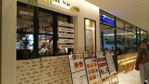 72°ジューサリー+CAFE 銀座シックス5階 2