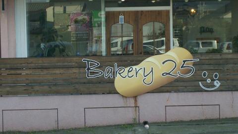 Bakery25