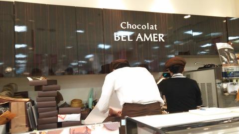 Chocolat BEL AMER 静岡伊勢丹店 1