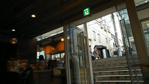 猿田彦珈琲 表参道店 2