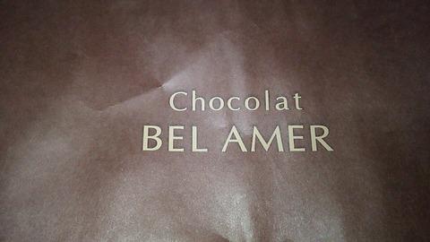 Chocolat BEL AMER 静岡伊勢丹店 3