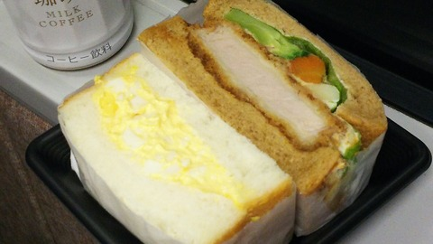Wa's sandwich 新宿ニュウマン2F 3