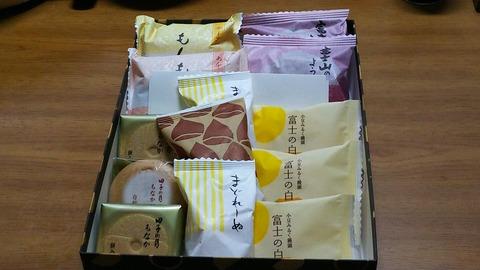 田子の月清水店 4