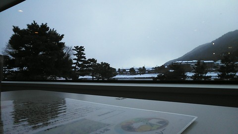 Cafe de Salon 嵐山渡月橋前 5