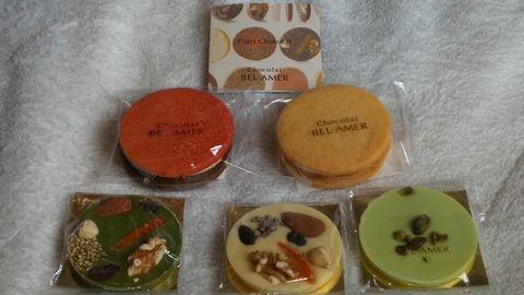 Chocolat BEL AMER 静岡伊勢丹店 5