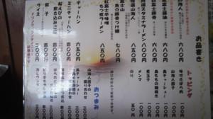 fba33310.jpg