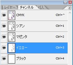 2c-kaisetu004