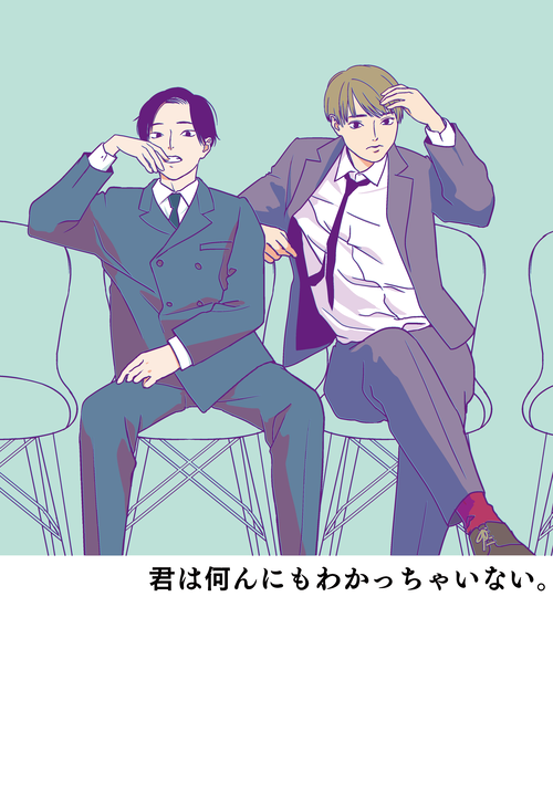 Chyoshi