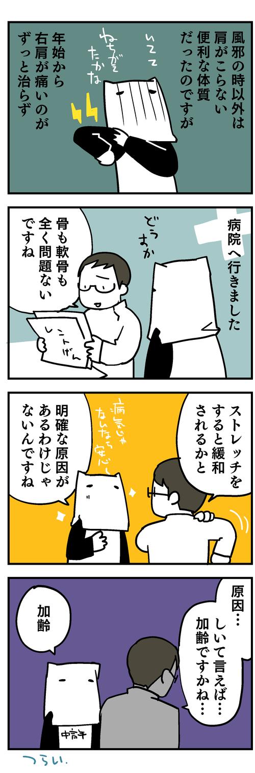 kinkyo01