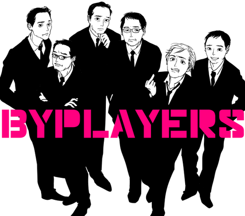 byplayers002