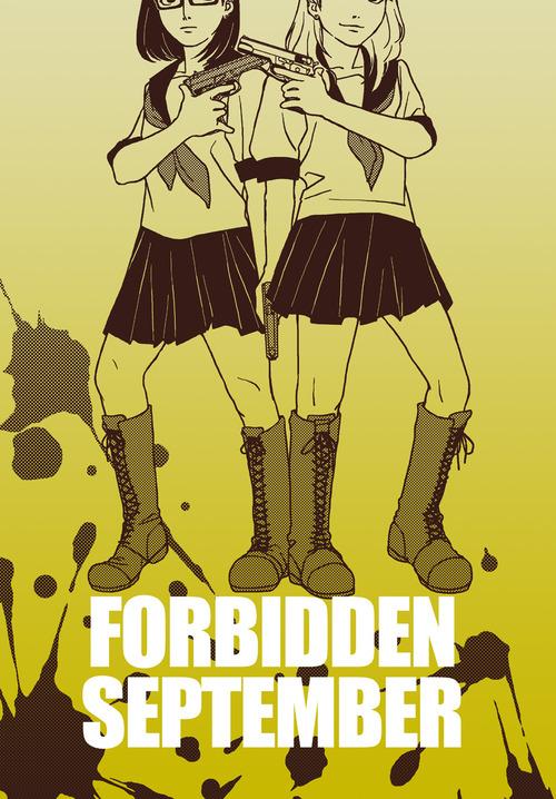 forbidden9