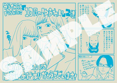 13thpaper01b_zin