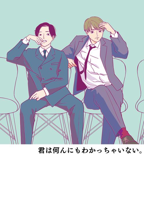 yda_hyoshi