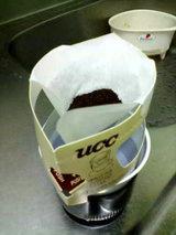 UCCいつものコーヒーPREMIUMドリップカフェの中身