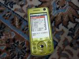 春菜の携帯電話