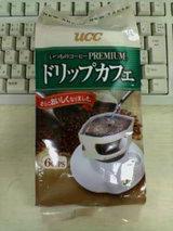 UCCいつものコーヒーPREMIUMドリップカフェ