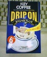 KEY COFFEE DRIP ONスペシャルブレンド