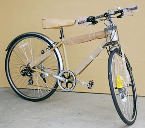 折畳自転車通販のキャラウエイ ...
