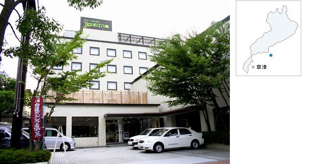 グリーンホテル Yes 近江八幡