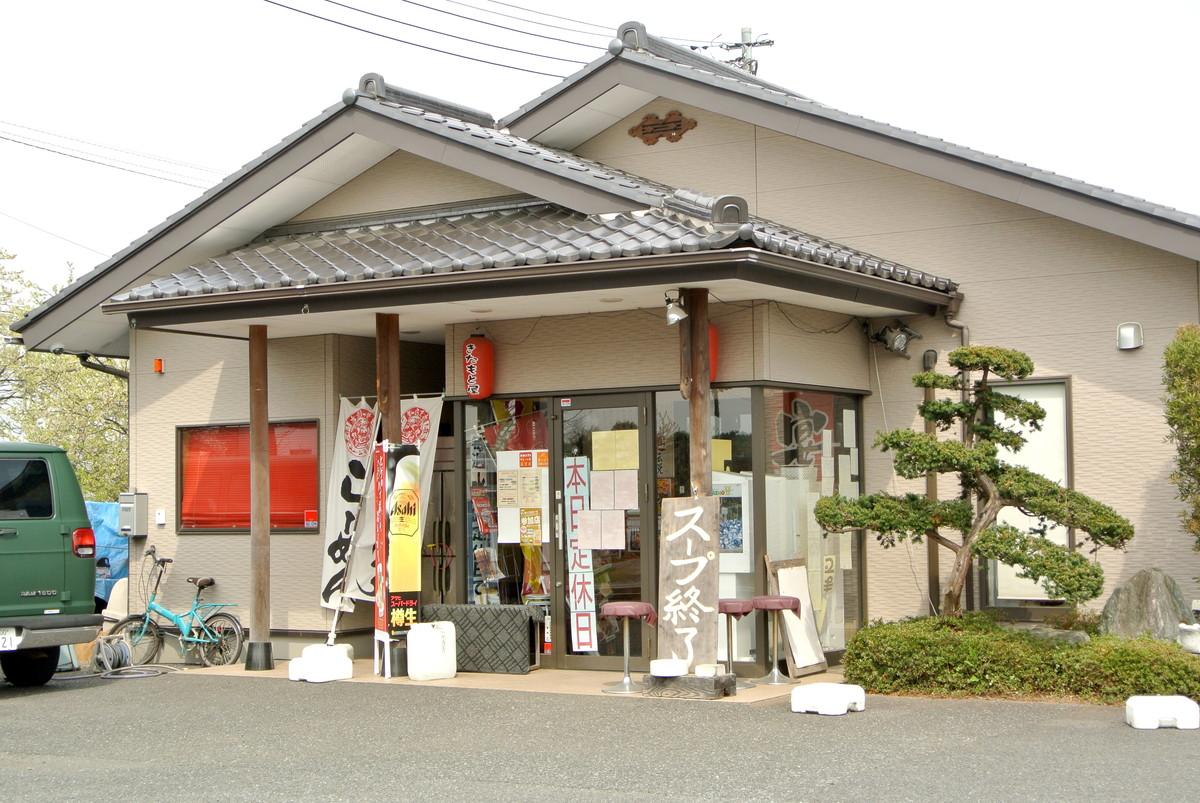 sakuradutsumi (17)