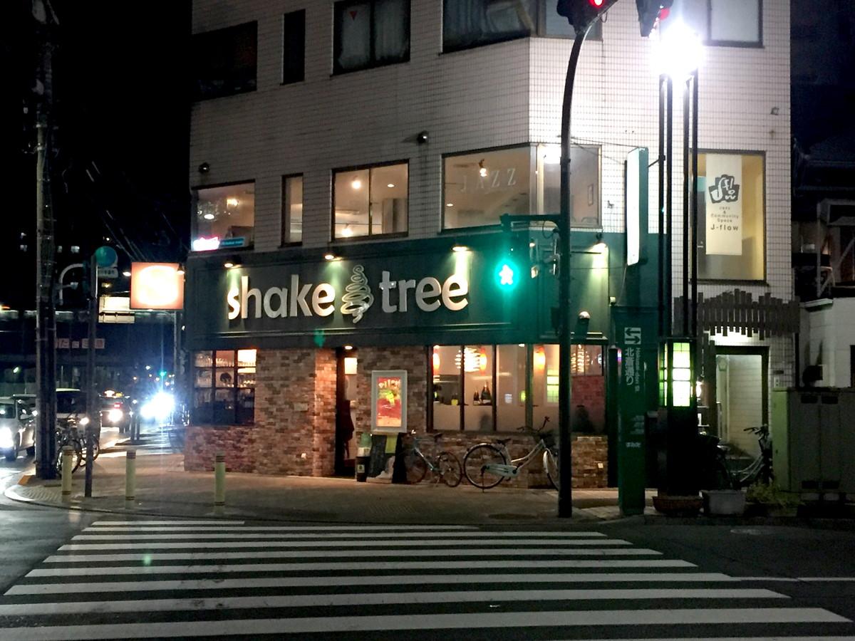 shaketree (2)